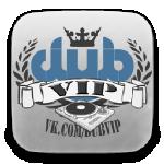 DubVip