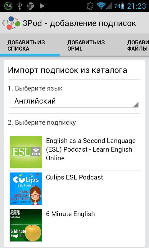 3Pod английский